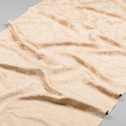 Tkanina zasłonowa SOFT 4025 /75 beżowy