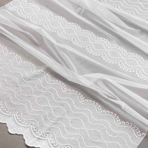 Firana 40737-3L /280 biały