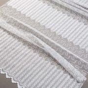 Firana 41180 3L /280 biały
