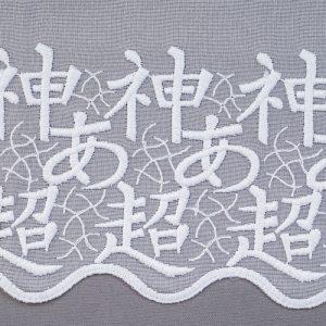 Firana 39611 /wzór dołu